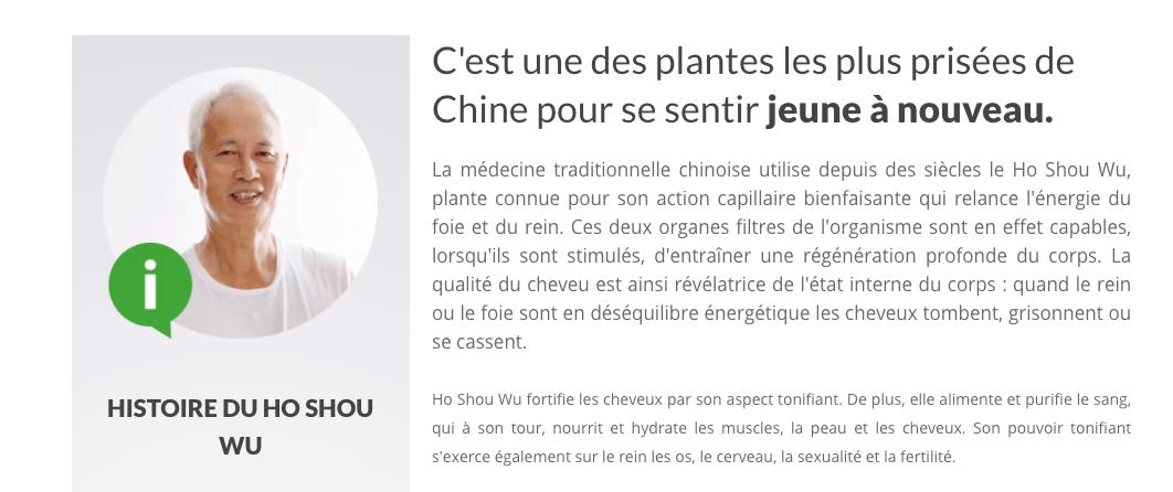 Huo Yang Ning Avis cure
